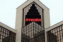 """Компания """"Лукойл"""" намерена продать латвийские и литовские активы"""