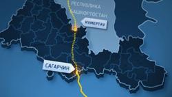 дорога Башкирии