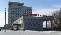 Ж/д вокзал Ульяновска