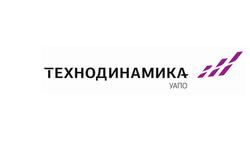 """Объем заказов литейного производства """"Технодинамики"""" в Уфе в 2016 году превысит 70 млн.руб"""