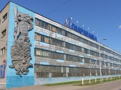 Гидравлика, Уфа