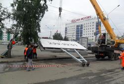 Демонтаж щитов Уфа