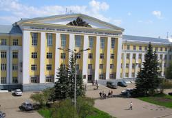 УГАТУ вошел в Национальный арктический научно-образовательный консорциум