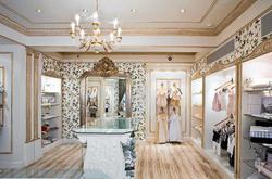 дорогие магазины одежды в москве