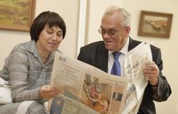 Читать газеты