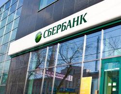 Россияне смогут получить паспорт и водительские права в Сбербанке
