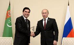 Лидеры РФ и Туркменистана