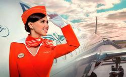 Аэрофлот  World Travel Awards 2017