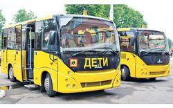 мигалки на школьном автобусе