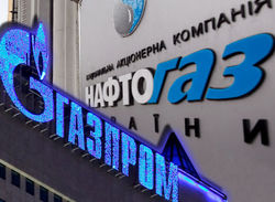 Газпром Нафтогаз