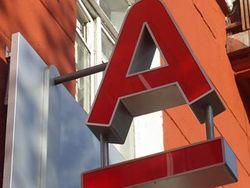 Альфа-Банк в Башкортостане