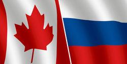 Канада Россия дипломаты