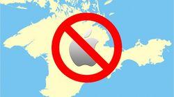 Apple санкции