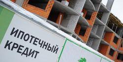 Москва ипотека