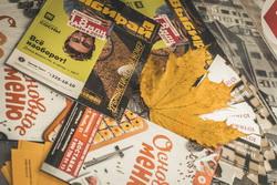 """В Уфе состоялось открытие """"Манхэттенского фестиваля короткометражного кино 2018 года"""""""