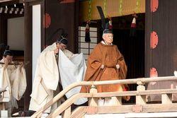 Японский императора Акихито