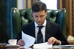 Закона Украины об импичменте