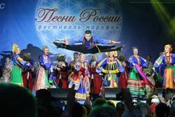 Фестиваль «Песни России»
