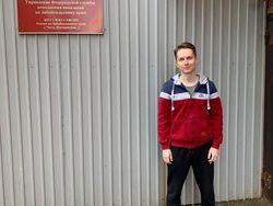 Гендиректор Ксеньевского золотодобывающего прииска Егор Литуев задержан в Москве