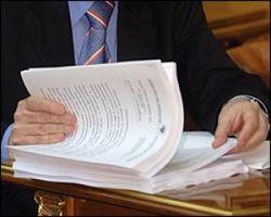 Новые налоговые льготы предоставили некоммерческим организациям и благотворителям