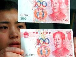 Китай критикует законопроект США по юаню