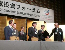 Японские корпорации будут сотрудничать с Башкортостаном