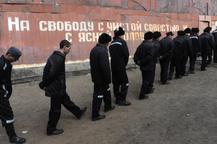 Казахстан, тюрьма
