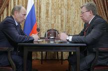 Путин Кудрин