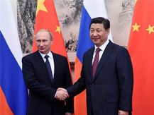 Путин Китай саммит ШОС