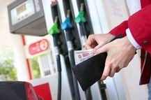 Роснефть росте цен на топливо
